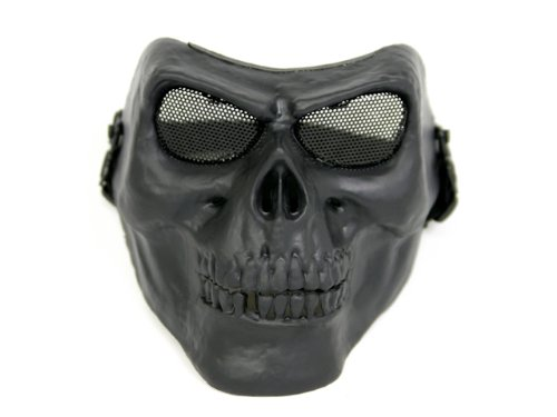 Preisvergleich Produktbild Cosplay and (black) survival game M02 Cacique type skull mask Khaki!] Fear into opponents]! (japan import)
