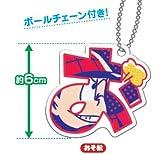 llaveros personaje de Osomatsu separado [Osomatsu (A) ver.]