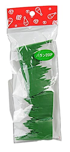 Japan Bargain 3614