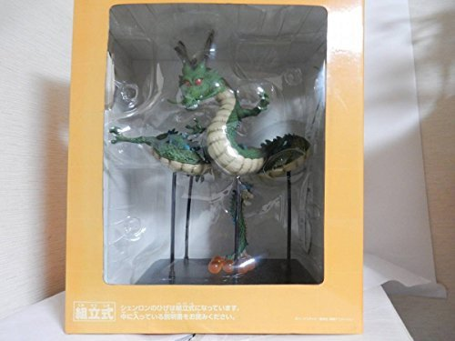 Kuji Dragon Ball Z Big Soft Vinyl Figure Award Dragon God most (japan import)