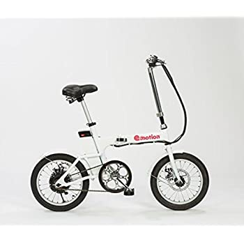URBAN MOTION Bicicleta electrica e-Bike Compact Blanca ...