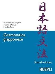 41otSPAQ nL. SL250  I 10 migliori libri sulla lingua giapponese