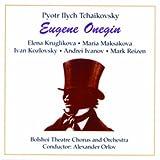 Eugene Onegin 1948
