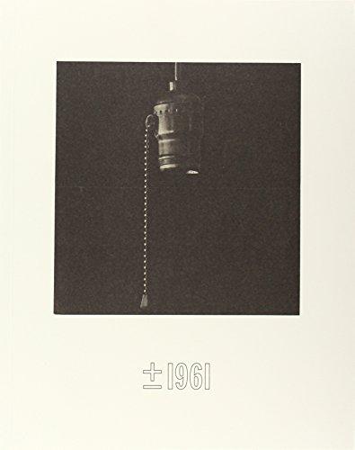 ± 1961. La expansión de las artes