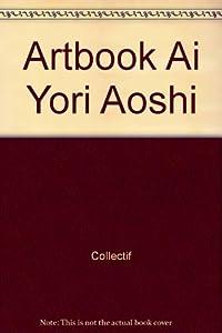Bleu indigo - Ai Yori Aoshi - Artbook Edition simple One-shot
