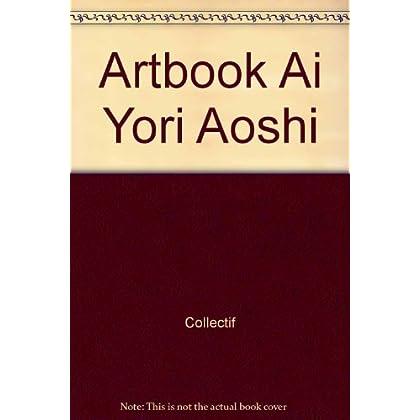 Artbook Ai Yori Aoshi