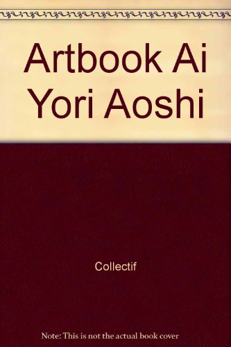 Artbook Ai Yori Aoshi par Collectif