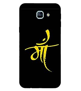 For Samsung Galaxy A8 (2016) maa ( maa, good quotes, nice quotes, black background ) Printed Designer Back Case Cover By CHAPLOOS