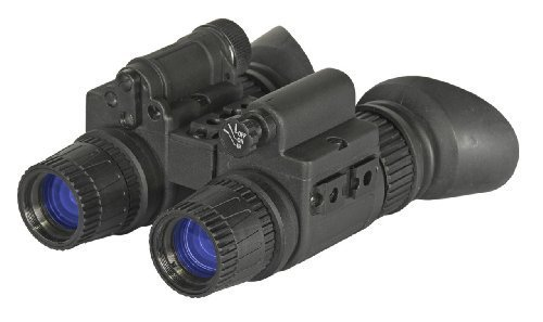 ATN PS15-WPT 2nd Generation Night Vision Goggle System by ATN