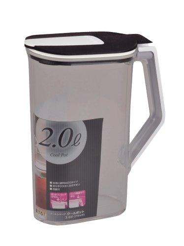 Parukinzoku froid Sharp Pot 2.0L Noir – fabriqué au Japon Hb-492
