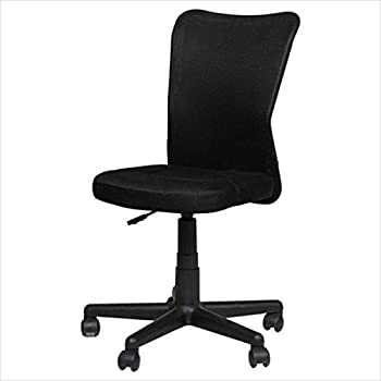 lexington office chair black computer chair desk chair