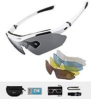 ROCKBROS Gepolariseerde sportzonnebril UV-bescherming Fietsbril met 5 verwisselbare lenzen Fietsbril TR90 Onbreekbaar frame
