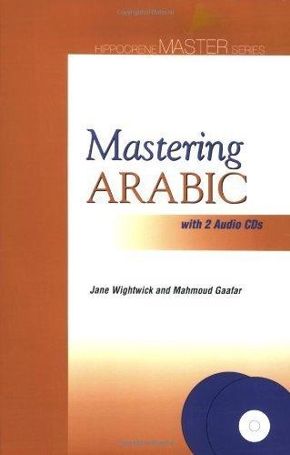 Mastering Arabic (Hippocrene Master) by Jane Wightwick (2004-12-15)
