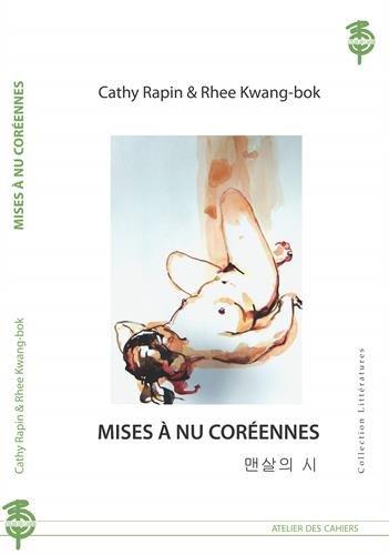 Mises  nu corennes : Edition bilingue franais-coren