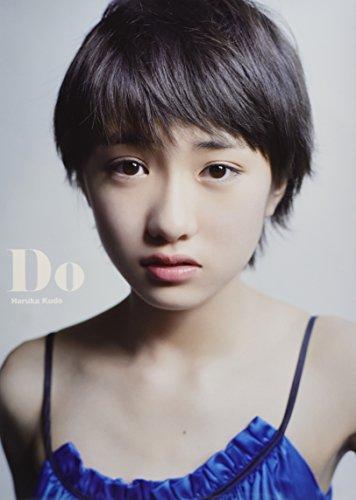 Morning Musume Kudo Haruka Primera Solo Album