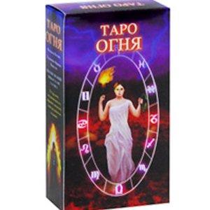 taro-ognya