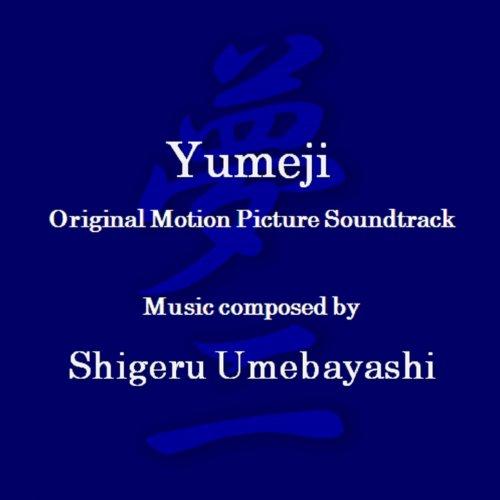 Yumeji's Theme (Original Motio...