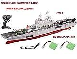 MODELTRONIC Nuevo Barco Radio Control Escala 1:350 navío RC Buque de Asalto Anfibio Clase US Wasp HT-3833B con emisora en 2.4G/ Lancha radiocontrol / Barco teledirigido / Incluye Todo lo Necesario