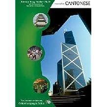 Intermediate Cantonese: DVD-ROM (Critical Languages)