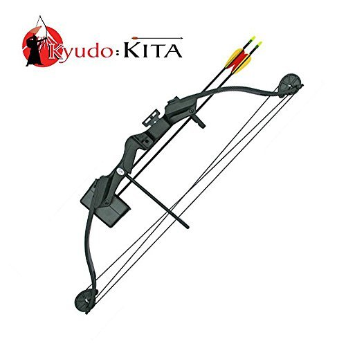 complete-set-25lb-black-kita-compound-bow-with-bow-quiver-arrows-guards