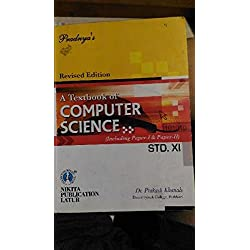 Computer Science STD 11 HSC Textbook Nikita Publications