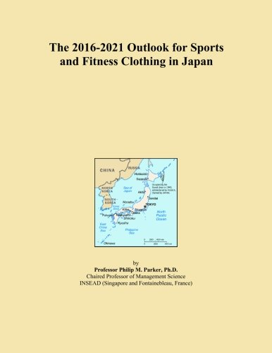 the-2016-2021-outlook-for-sports-and-fitness-clothing-in-japan