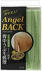Japan Back Hair Remover Cloth