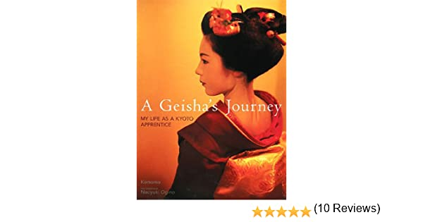 Memoirs of a geisha essay questions
