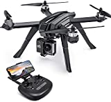 potensic-drone-brushless-gps-wifi-5g-con-videocame