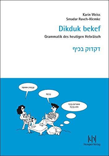 Dikduk bekef: Grammatik des heutigen Hebräisch