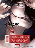 Kasane - La voleuse de visage T14 - Edition collector (14)