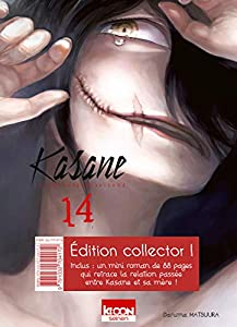 Kasane - la Voleuse de Visage Edition collector Tome 14