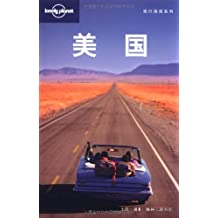 Lonely Planet travel guide series: United States(Chinese Edition)