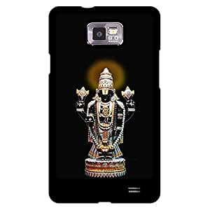 MOBO MONKEY Printed Hard Back Case Cover for Samsung Galaxy S2 I9100 - Premium Quality Ultra Slim & Tough Protective Mobile Phone Case & Cover