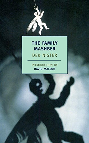 The Family Mashber (New York Review Books Classics)