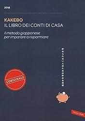 Kakebo 2018. Il libro dei conti di casa. Il metodo giapponese per imparare a risparmiare
