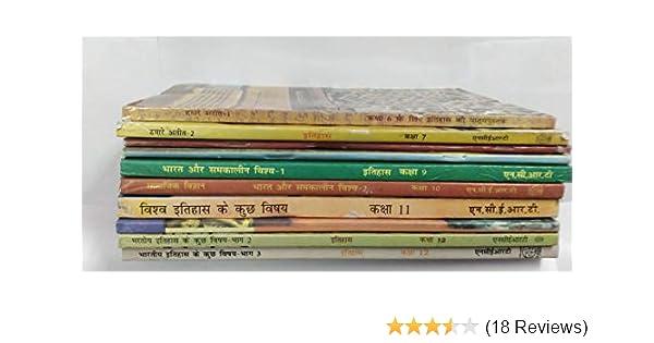 Buy NCERT Iitihas Books Set of Class - 6 TO 12 (HINDI MEDIUM