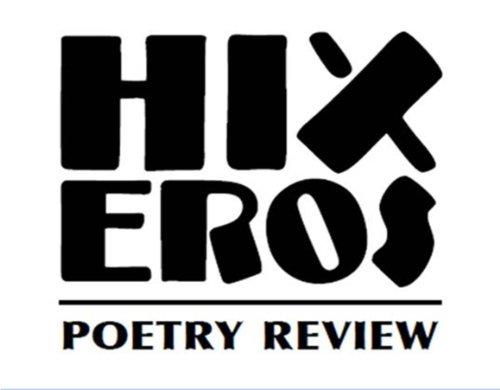 Hix Eros September 2014 (Hix Eros: Poetry Review Book 5)
