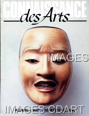 CONNAISSANCE DES ARTS. MARS 1985. N?397. RAN DE KUROSAWA. SHOGUN DE 1615 A 1867 A L'ESPACE CARDIN. LE DERNIER MIRACLE DE SAINTE MAURILLE. VISAGES DU MARCHE PARISIEN. ACQUIS POUR LA FRANCE. NOUVEAU DESTIN POUR COMMARQUE. CUBISME. PORCELAINES ET FAIENCES?.