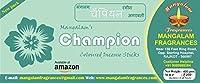 Champion Premium Incense Sticks - 400 gm. Rs. 250/-