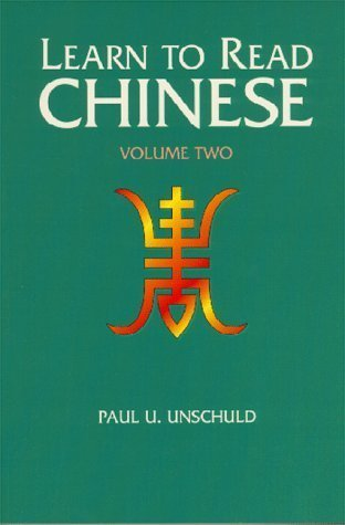 Learn to Read Chinese: An Introduction to the Language and Concepts of Current Zhongyi Literature, Vol. 2 1st edition by Unschuld, Paul U. (1994) Paperback