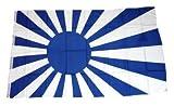 Fahne / Flagge Rising Sun blau / weiß NEU 90 x 150 cm