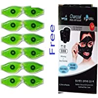 AR Eye Mask (6) ; Aloe Vera gel (insomnia & for relaxation & dark shade remover) & magnet: Value pack of 6 & 1 item free…