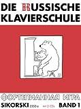 Die Russische Klavierschule Band 1 inkl. 2 CDs - Deutsche Ausgabe mit über 160 Spiel- und Übungsstücken sowie Tonleiter-, Akkord- und Arpeggientabelle (Noten)