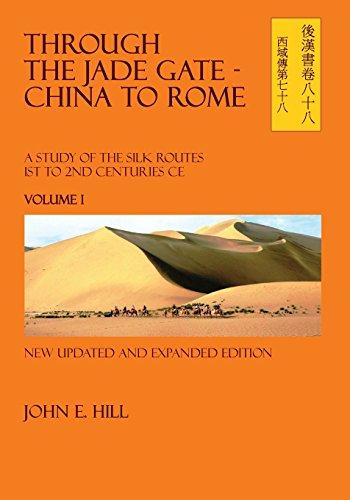 Through the Jade Gate- China to Rome: Volume I: 1