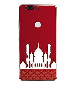 PrintVisa Holy Islam High Gloss Designer Back Case Cover for Huawei Honor V8