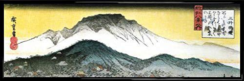 Utagawa Hiroshige Póster Impresión Artística Marco