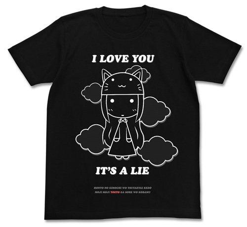 Luka 005 Travolta T-shirt Black Pack size: XS (japan import)