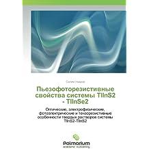Пьезофоторезистивные свойства системы TlInS2 - TlInSe2: Оптические, электрофизические, фотоэлектрические и тензорезистивные особенности твердых растворов системы TlInS2-TlInS2
