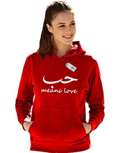 Love Arabic Lady fit Woman's Hoodies. Free delivery included.